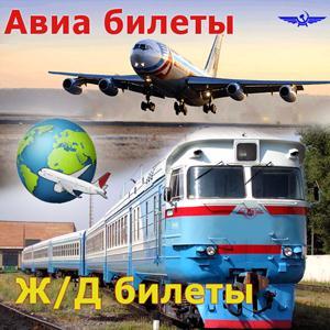 Авиа- и ж/д билеты Краснокаменска
