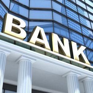 Банки Краснокаменска