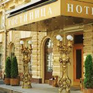 Гостиницы Краснокаменска