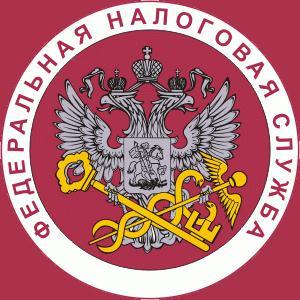 Налоговые инспекции, службы Краснокаменска