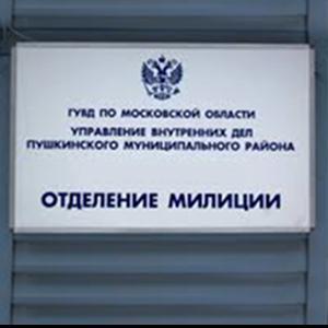 Отделения полиции Краснокаменска