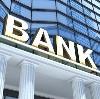 Банки в Краснокаменске