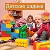 Детские сады в Краснокаменске