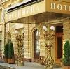 Гостиницы в Краснокаменске