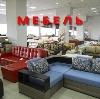 Магазины мебели в Краснокаменске