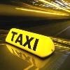 Такси в Краснокаменске