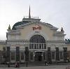 Железнодорожные вокзалы в Краснокаменске